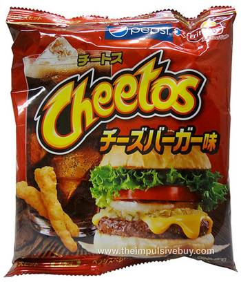 Goddamn it Japan, You're Doing it Wrong: Cheetos   America Fun Fact of the  Day