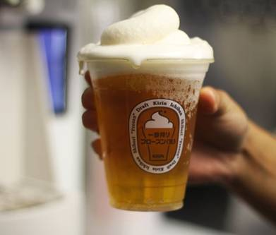 frozen beer foam