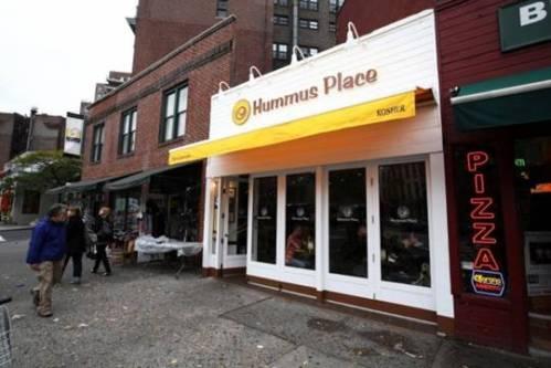 hummus place