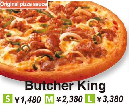 butcher king