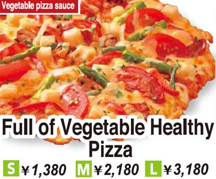 full of vegetable healthy pizza