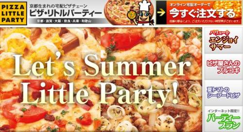 let's summer pizza party