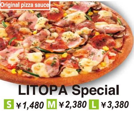 litopa