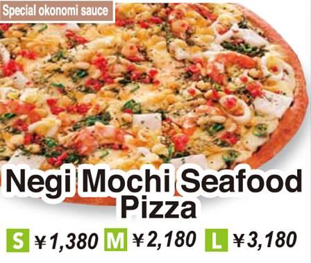 negi mochi