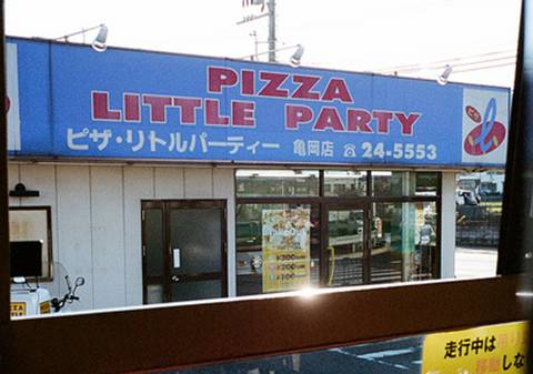 pizza little party