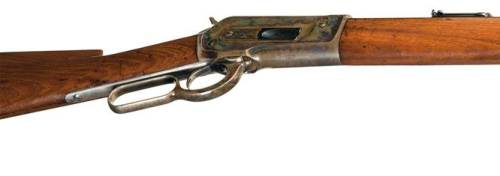 geronimo-rifle