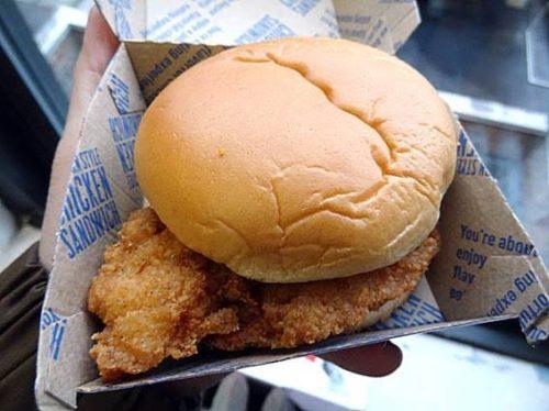 southern chicen sandwich
