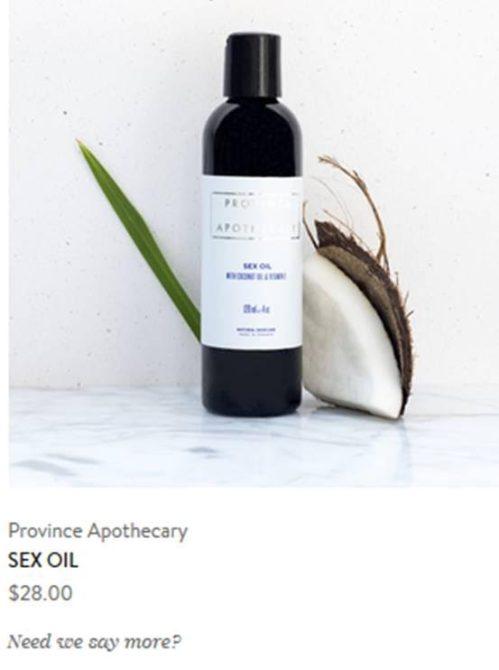 sex oil oh god