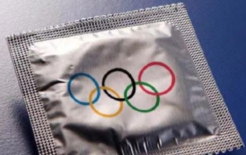 condom olympics