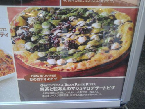 green tee pizza