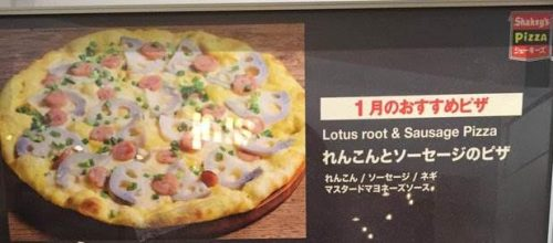 lotus root pizza