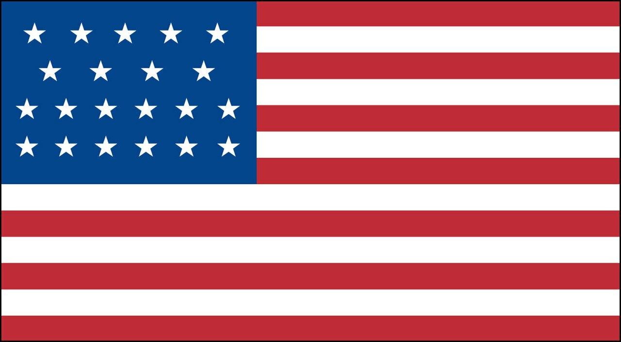 us-21-star-flag__17910.1480537590